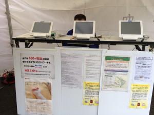IMG_0700.JPG献血